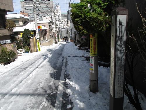 2014年2月9日坂町坂