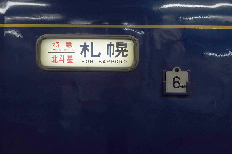 EM501067