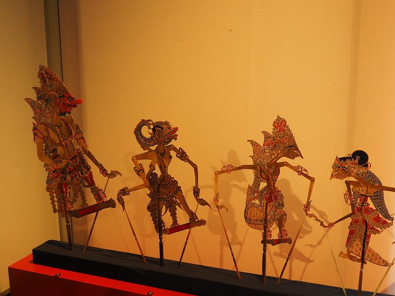 Hanoi Ethnographic Museum