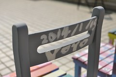 20140115-yoyo的椅背-1