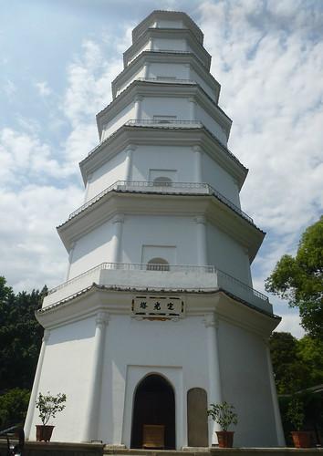 Fujian-Fuzhou-Colline Jade (48)