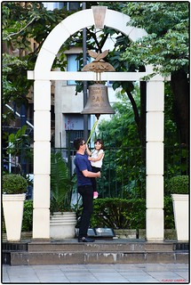 Monumento pela Paz