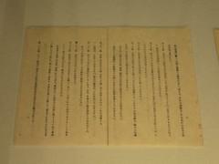 日本国憲法制定時の議員の言葉をご覧ください