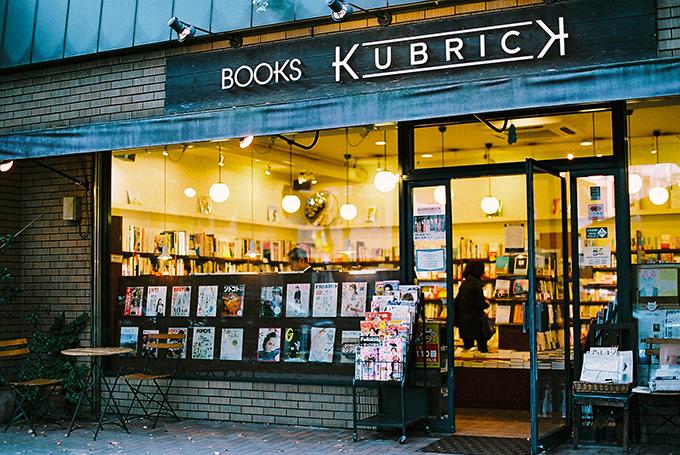 Books Kubrick