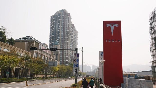 TESLA 深圳服務中心