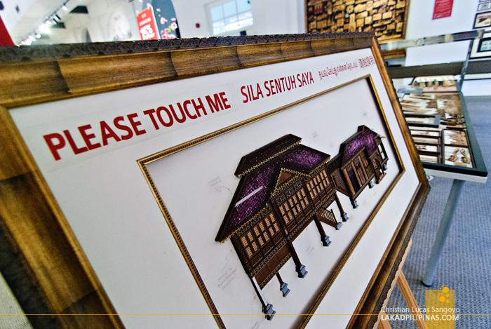 Kuala Lumpur City Gallery Gift Shop at KL's Merdeka Square