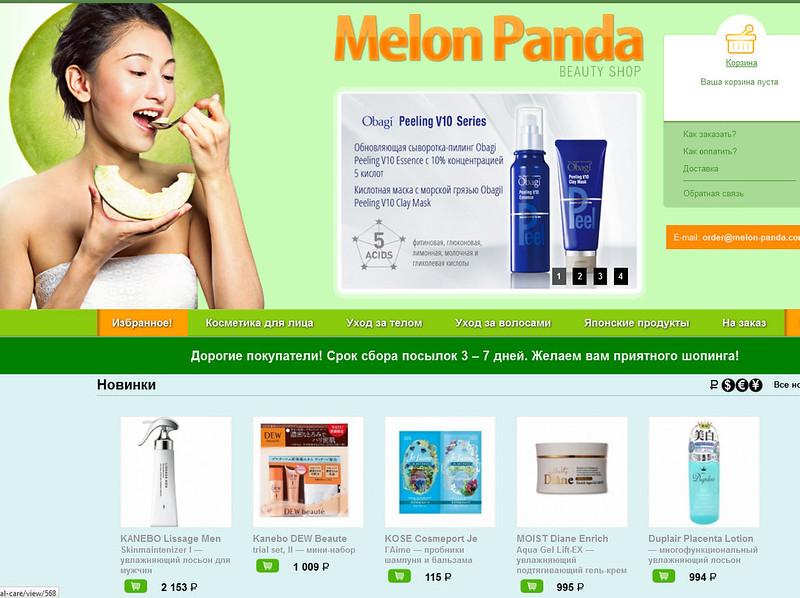 MelonPanda Beauty Shop - интернет магазин японской косметики - Mozilla Firefox 06.02.2015 195217