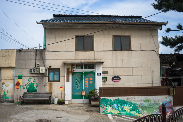 Former Anuiwon Hospital, Gampo, South Korea