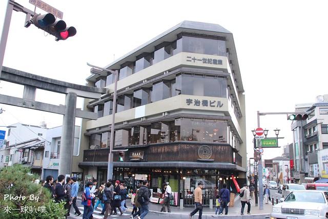 京都旅遊景點-宇治050