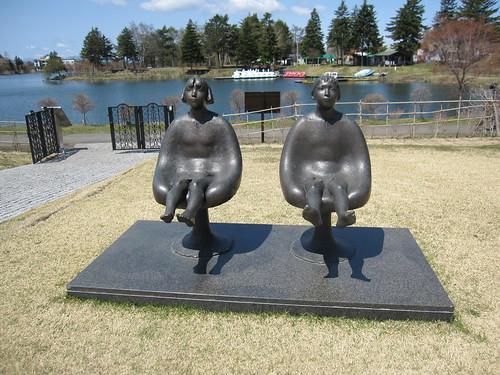 「湖水の午後」(峯田義郎1990作)~彫刻公園 by Poran111