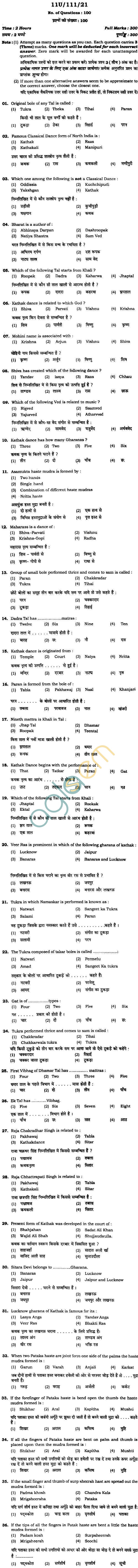 BHU UET 2011 B.Music.Kathak Question Paper