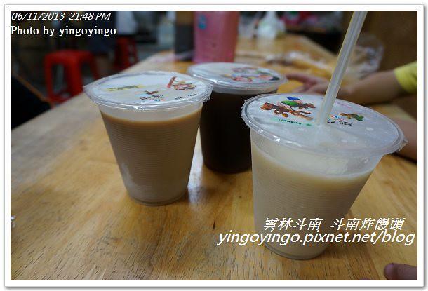雲林斗南_斗南炸饅頭20130611_DSC04253