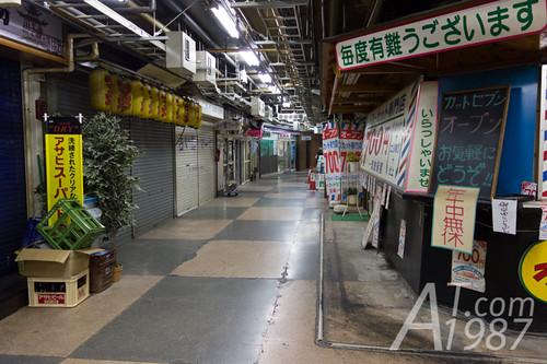 Japan Trip : Amakusa - Sensoji Temple