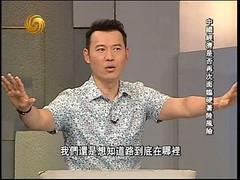 【凤凰一虎一席谈】中国经济是否再次面临硬着陆风险