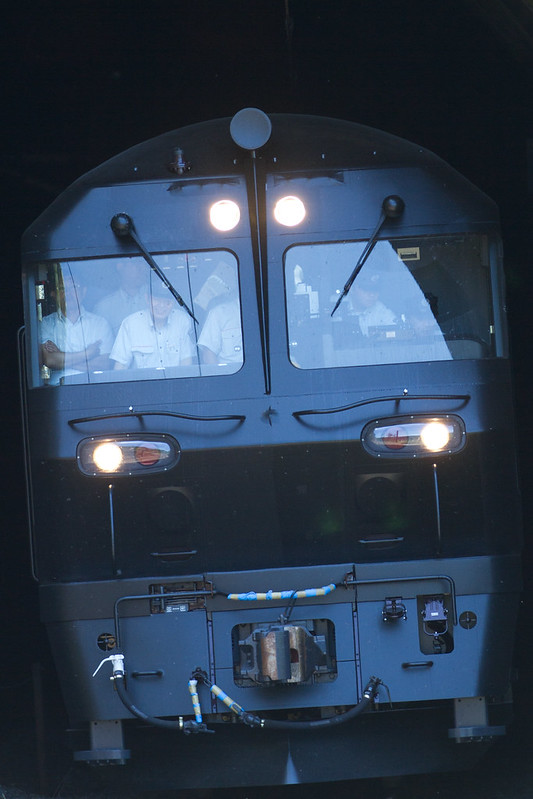 Class DF200 type 7000 Trial run