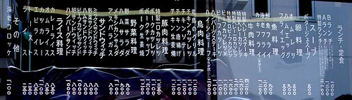 20130730グリルしき浪閉店