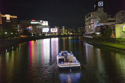 JE C6 29 073 福岡市博多区 M9P SN35A#