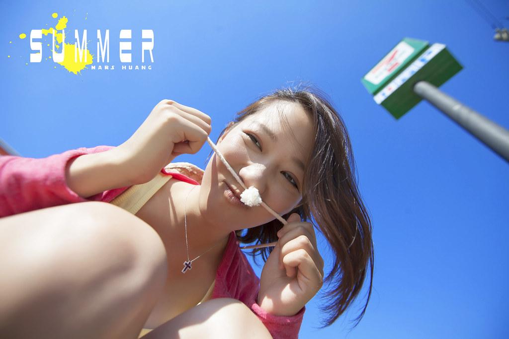 SUMMER-14