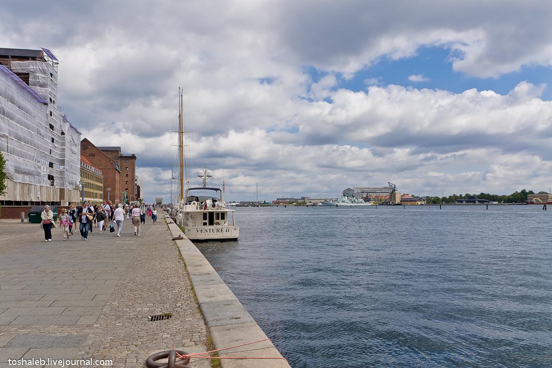 Копенгаген_2-11