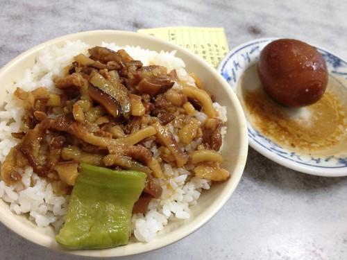 金峰牛肉飯