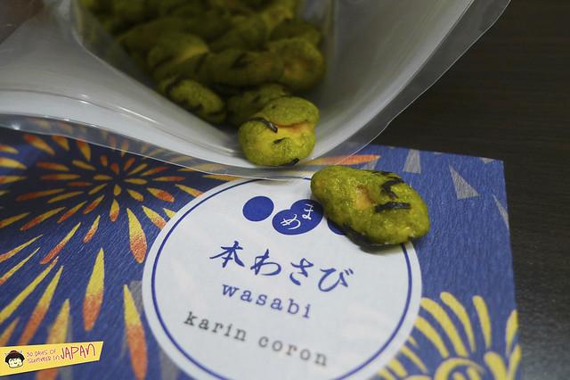 Asakusa - Karin Coron - snacks shop - wasabi fava beans