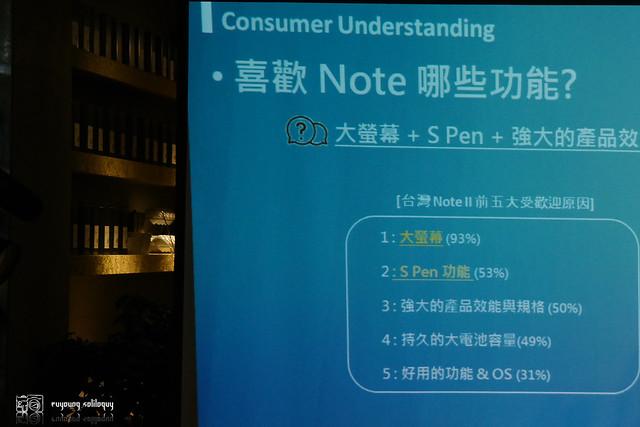 Samsung_note3_first_impression_04