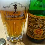 ベルギービール大好き!! リンデマンス・キュベ・ルネ LINDEMANS CUVEE RENE