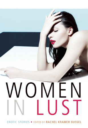 womeninlust