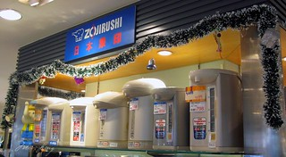 row of Zojirushi hot water dispensers