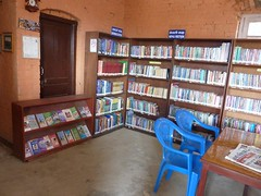 Biswamitra Library