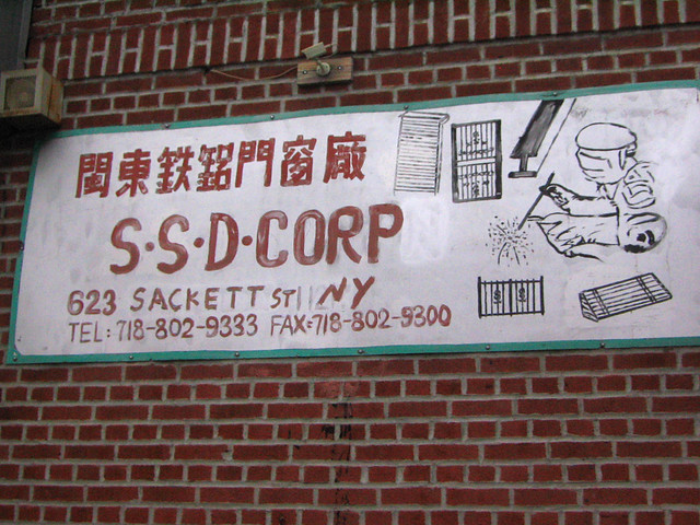 SSD Corp Ironworks