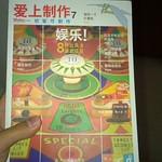 QQ Photo20140331124845