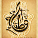 Fatma calligraphy