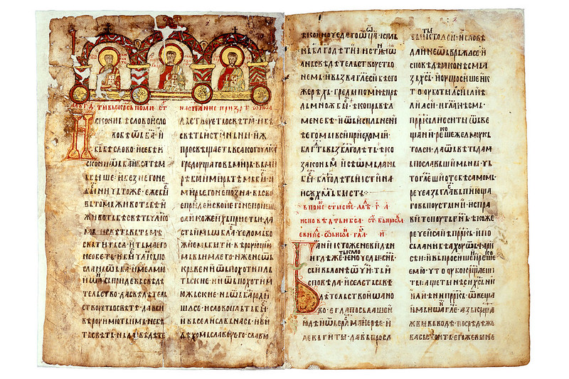 First two pages of the Miroslav Gospel, an early Cyrillic manuscripts