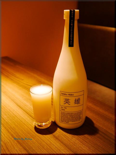 Photo:2013-06-08_T@ka.の食べ飲み歩きメモ(ブログ版)_【五反田】鳥料理それがし(鳥料理、日本酒)-05 By:logtaka