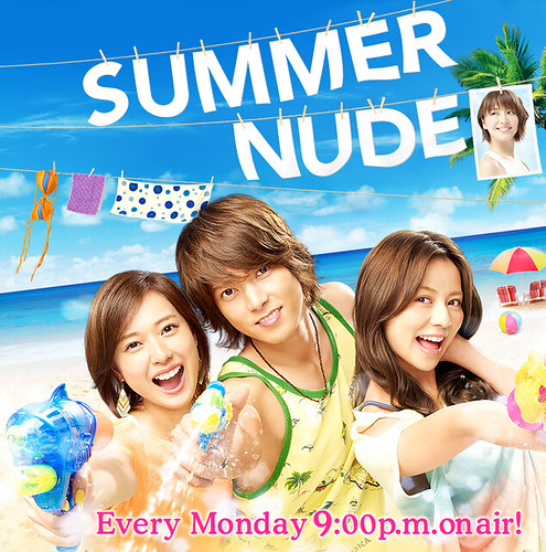 summer_nude