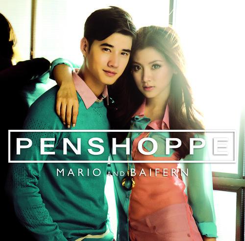 mario and baifern for penshoppe ad