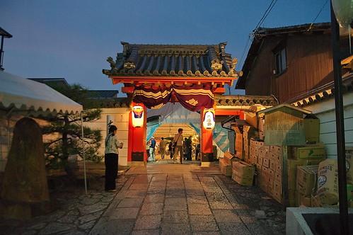 【写真】行事 : 六道珍皇寺・六道詣り