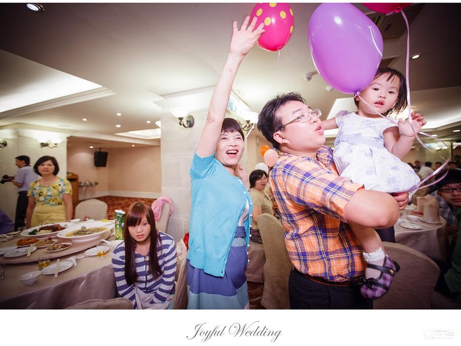 士傑&瑋凌 婚禮記錄_00155