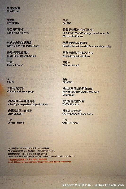 【三明治專賣店】台北中山.Cozzi KITCHEN