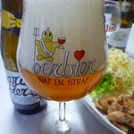 ベルギービール大好き!! アラ・ビール Arabier