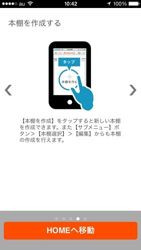 bookliveapp006