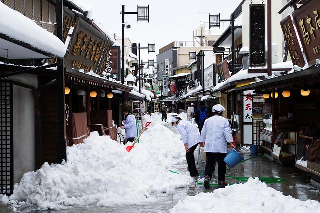Snow Tokyo - Working