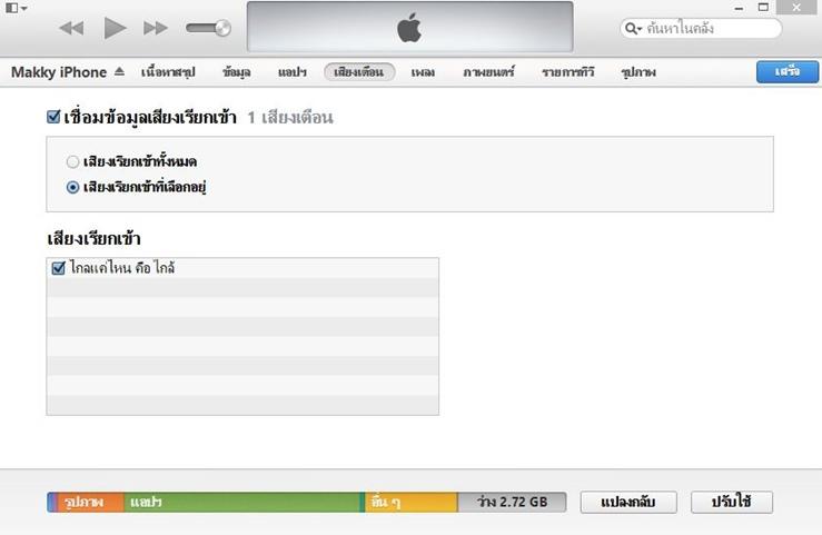 iOS-A0074