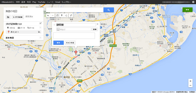 googlemap08