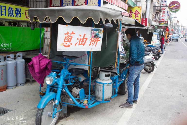 台南私藏景點--六甲三輪車蔥油餅 (1)