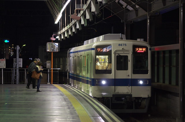 Tokyo Train Story 東武大師線 2014年4月5日