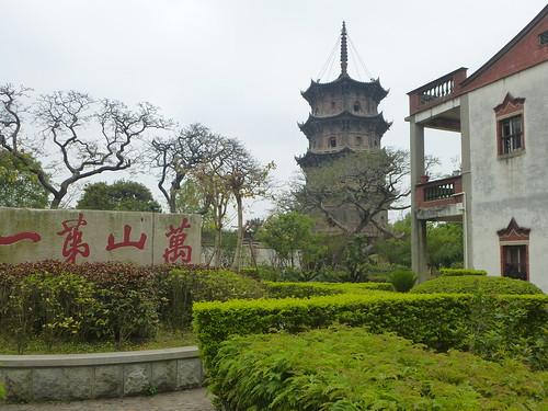 Fujian-Quanzhou-Temple Kaiyuan (34)