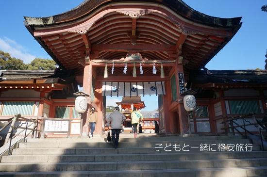 iwashimizu003