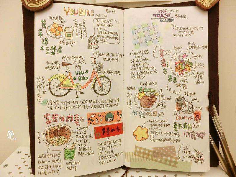 手帳花小豚推薦 (26)